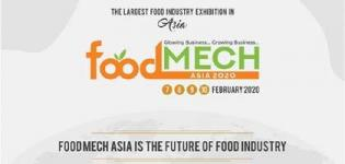 Foodmech Asia 2020 in Surat at Vanita Vishram Ground from 7th to 10th February