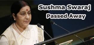 Former External Affairs Minister Sushma Swaraj Passed Away on 6 August 2019