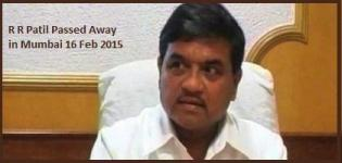 Former Maharashtra Home Minister R R Patil Passed Away in Mumbai on 16 February 2015