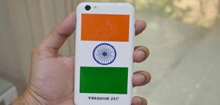 Freedom 251 Cheapest Smartphone Lunch in India by Ringing Bells - Features - Price