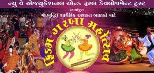 Freedom Youth Club Presents Garba Mahotsav 2015 in Anand at Kalikund on 17 October