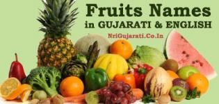 Fruits Name in Gujarati to English with Photos - List of All Fruit Names in Gujarati and English