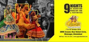 GMDC Ground Navratri 2016 Ahmedabad - GMDC Dandiya Raas Garba Date Venue Details