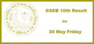 GSEB SSC Result 2014 - Gujarat 10th Result 2014 Date - 30th May 2014 - Friday