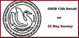 GSEB HSC Result 2014 - Gujarat 12th Result 2014 Date - 25th May 2014 - Sunday
