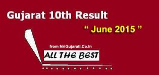 GSEB SSC Result 2015 Date - Gujarat Board 10th Exam Result 2015 Date - Online Name Wise Check