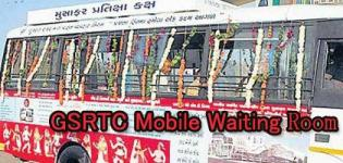 GSRTC Started 1st Mobile Waiting Vehicle for ST Passengers in Rajkot Gujarat