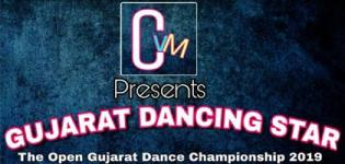 GUJARAT DANCING STAR - Open Gujarat Dance Competition 2019