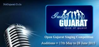 GUNJE GUJARAT 2015 - Open Gujarat Singing Auditions & Competition 2015 in All Cities