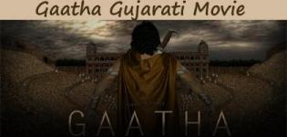 Gaatha Urban Gujarati Movie Release Date - Star Cast and Crew Details