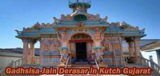 Gadhsisa Derasar in Kutch Gujarat - Gadhsisa Jain Temple Information Details and Photos