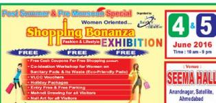 Galaxy Fashion and Lifestyle Exhibition 2016 in Ahmedabad at Seema Hall