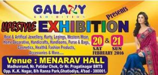 Galaxy Fashion & Lifestyle Group Exhibition 2016 in Ahmedabad on 20th and 21st February