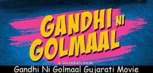 Gandhi Ni Golmaal Gujarati Movie Release Date Star Cast & Crew Details