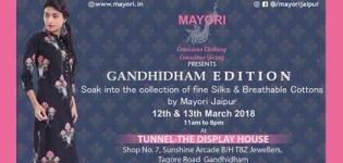 Gandhidham Cotton and Silk Collection Exhibition 2018 at Sunshine Arcade by Mayori Jaipur