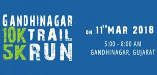 Gandhinagar TRAIL RUN Event on 11th March 2018 - Venue Details