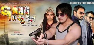 Gang of Surat Upcoming Gujarati Movie Release Date - Star Cast and Crew Details