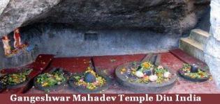 Gangeshwar Temple Diu India - Gangeshwar Mahadev Temple Diu
