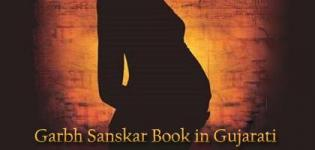 Garbh Sanskar Book in Gujarati � What is Garbh Sanskar ?