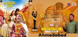 Gauravvanta Gujarati Awards 2019 in Ahmedabad with Parineeti Chopra & Sidharth Malhotra