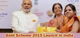 Gold Scheme 2015 Launch in India by PM Narendra Modi for Women Empowerment
