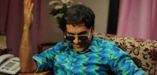 Golmaal Fame Vrajesh Hirjee Lead The Role in AAPNE TO DHIRUBHAI Gujarati Movie