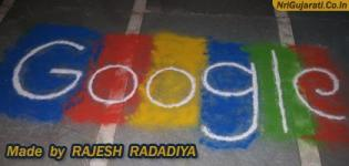 Google Rangoli Designs Photos - Latest Google Images Technical Rangoli Patterns - Pics