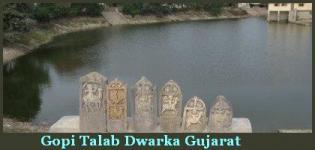 Gopi Talab Dwarka Gujarat