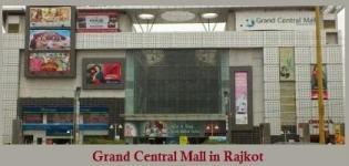 Grand Central Mall Rajkot - Photos - Address - Contact - Information
