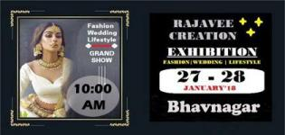 Grand Exhibition Event of Fashion - Wedding & Lifestyle in Bhavnagar 2018 Details
