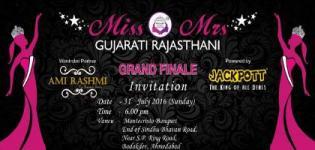 Grand Finale MISS & MRS GUJARATI RAJASTHANI 2016 in Ahmedabad - Date Venue Details