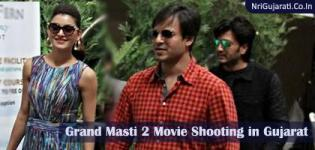 Grand Masti 2 Movie Shooting at Ranjit Vilas Palace Wankaner in Rajkot Gujarat