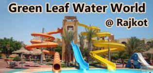 Green Leaf Water World near Green Leaf Club in Rajkot - Water Park Details