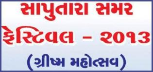 Saputara Summer Festival 2013 - Grishma Mahotsav in Saputara Gujarat