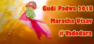 Gudi Padwa 2018 Maratha Utsav - Ananda Cha Celebrate in Vadodara