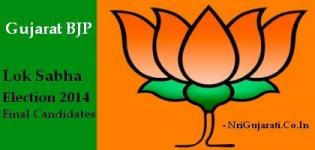 Gujarat BJP Lok Sabha Election 2014 Candidates List - BJP Member Names