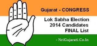 Gujarat Congress Lok Sabha Election 2014 Candidates List - CONGRESS Member Names