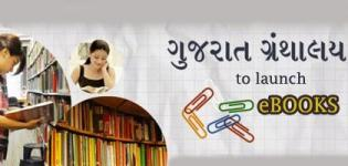 Gujarat Granthalaya is going to launch eBooks under Online Library for Gujarati Books
