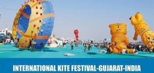 Gujarat International Kite Festival 2016 - All Gujarat City Kite Festival Date and Details