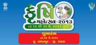 Gujarat krushi Mahotsav 2013 - Details of Krishi Mahotsav 2013