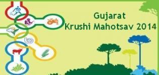 Gujarat krushi Mahotsav 2014 - Details of Krishi Mahotsav 2014