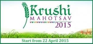 Gujarat krushi Mahotsav 2015 from 22nd April - Pashu Arogya Mela Abhiyan 2015