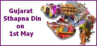 Gujarat Sthapna Divas - Gujarat Sthapana Din on 1st May