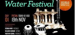 Gujarat Tourism WATER FESTIVAL 2015 in Patan at Rani Ki Vav with Parthiv Gohil 19 - 21 November