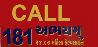 Gujarat Wide 'ABHAYAM' 181 Helpline for Women in 2015