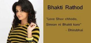 Gujarati Actress Bhakti Rathod in AAPNE TO DHIRUBHAI Gujarati Movie