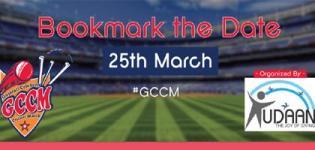 Gujarati Celebrity Cricket Match (GCCM) 2017 in Ahmedabad at Umiya Farm - Details