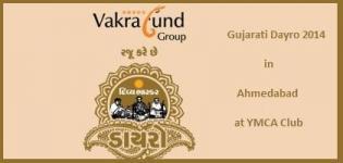 Gujarati Dayro 2014 in Ahmedabad Gujarat at YMCA Club on 2nd August