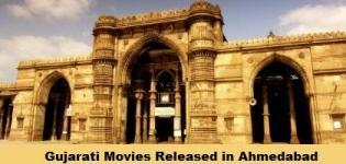 Gujarati Movies in Ahmedabad - Gujarati Film Released in Ahmedabad City