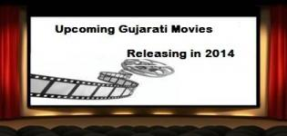 Upcoming Gujarati Movies 2014 - Gujarati Movie List